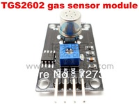 free shipping  TGS2602 air quality smell gas detection sensor module