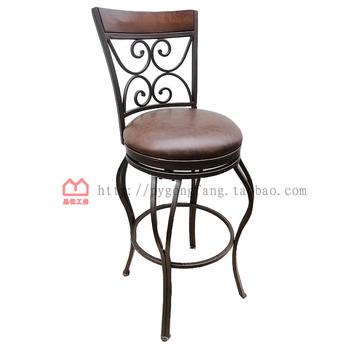 Pinyou Home, chair, barstool, bar chair, metal, bar furniture, living room chair, JS-377