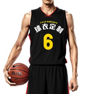 Basketball clothing customize diy basketball clothes black set team logo