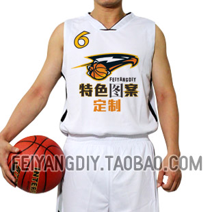 Personalized basketball clothes since the definition pattern basketball clothing customize competition clothing