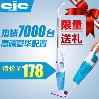 Vacuum cleaner household mini silent vacuum cleaner portable ls-7001 vertical push rod vacuum cleaner