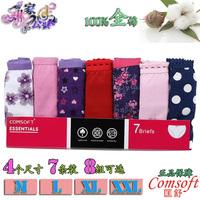7 panties female 100% cotton plus size comfortable 100% cotton lace mid waist triangle panty