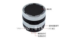 Free shipping new arrival bluetooth wireless speaker ,mini portable speaker ,super bass for iphone/samsung/ipad/MP3