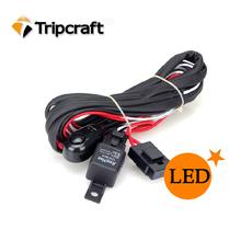 light wiring harness price