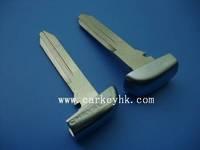 Chrysler smart key blade blank valet key no logo