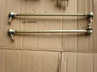 Atv accessories bull atv size tie rod end steering rod 15cm-40cm trolley