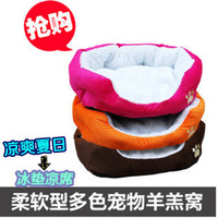 2013+ Pet nest kennel8 cat litter dog berber fleece pad Medium cat