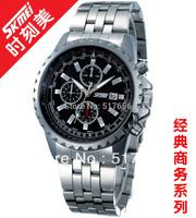 Free shipping 100% original wristwatches beauty business watch men strip men stainless steel watch waterproof quartz watch