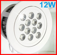 Wholesale,12W led downlight,Ceiling Downlight dimmable,2013 modern indoor lighting,2 years warranty 10pcs/lot