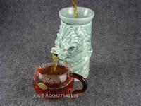 Multifunctional fortune dragon automatic filter tea sea tea strainers tea set longquan celadon cup set
