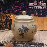 Tea set yixing tea caddy gcaddy ore hexagonal gcaddy purple portuguese