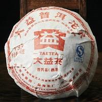 Free shipping tuo cha 500g DaYi tea V93 2011 MengHai slim tea puer shu tuocha collection chai