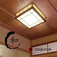 Yangtz tatami japanese style lamp study light bedroom lamp log solid wood ceiling light lamps