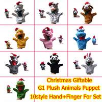Christmas Puppets 1set=20pcs G1 Plush Cartoon Stuffed Dolls 10kinds Animals Hand Puppets+Finger Puppets Kids Toys Talking Props