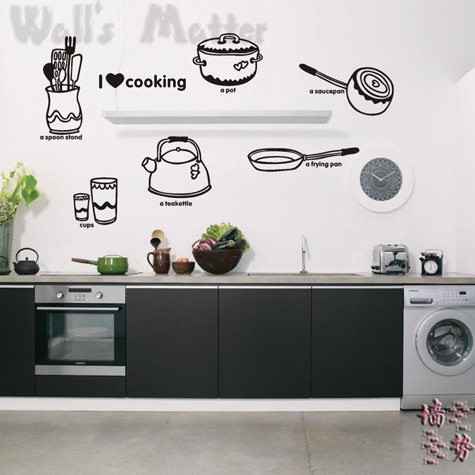AliExpress.com Product - Waterproof&IOPP dining/kitchen decorative wall stickers , love cooking kitchen decoration decals free shipping