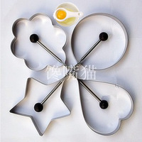 stainless steel omelette pan mould Cooking Tools love, flowers, heart-shaped, round omelette. Breakfast essential supplies