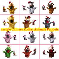 1set Christmas Puppets Zodiac Animals Cartoon Stuffed Dolls10kinds Animals Hand Puppets+Finger Puppets Kids Toys Talking Props
