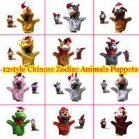 1set Christmas Puppets Zodiac Animals Cartoon Stuffed Dolls10kinds Animals Hand Puppets+Finger Puppets Kids Toys Talking Props