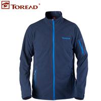 Outdoor male fleece clothes fleece thermal cardigan clothing stand collar sweatshirt cardigan tw2783