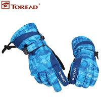 Outdoor ski gloves thermal slip-resistant tela90050