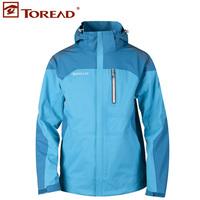 Outdoor male single tier single-shot outdoor jacket full adhesive waterproof windproof thermal tw5727