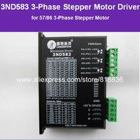 Leadshine 3ND583 stepper motor driver for 3 Phase stepper motor