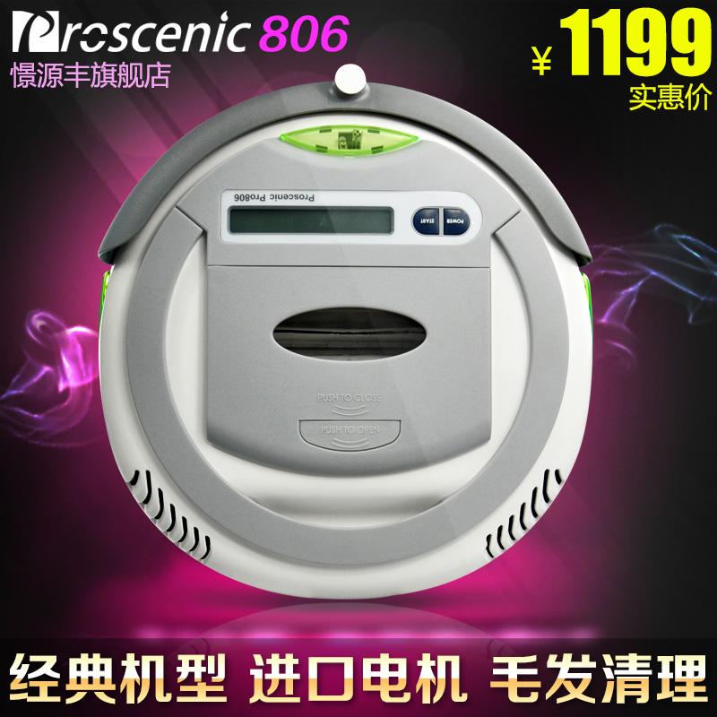 Proscenic intelligent robot vacuum cleaner automatic intelligent cleaning robot(China (Mainland))