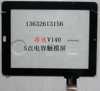 Vi40 dual-core touch screen capacitance screen handwritten screen