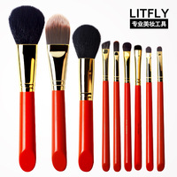 Glaze litfly rita 9 piece set cosmetic brush set professional animal wool brush set
