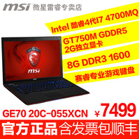 Msi msi ge70 20c-055xcn quad-core i7 2g type ben game laptop 17.3