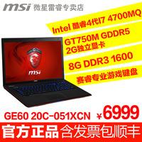 Msi msi ge60 20c-051xcn quad-core i7 2g type ben game laptop
