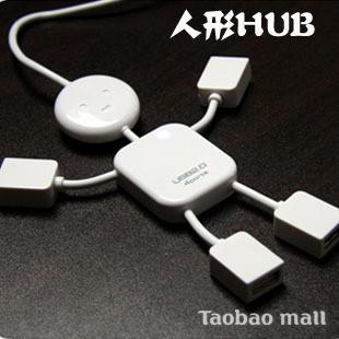hot sell  T-0117 usb extended hub usb2.0 splitter four hubs,