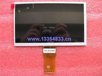 Free shipping 7 inch 50pin Tablet lcd screen ,cable 7300101357 e231732 ,800*480,size 165*100