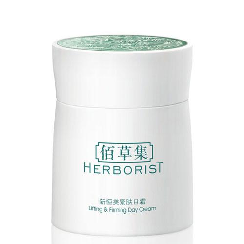 Cream hm firming day cream 50g ml spf10 firming anti oxidation stem(China (Mainland))