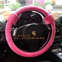 Plush pink wings steering wheel cover