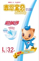 FREE SHIPPING Infant diapers - jean baby diapers- ultra-thin- L SIZE 1*32pcs diapers disposable