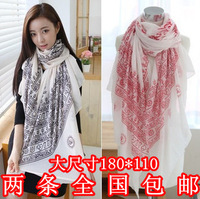 Scarf female spring and autumn summer beach towel autumn and winter cotton cape bali yarn scarf sunscreen