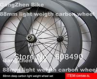 1810g carbon fiber clincher road bike wheels 88mm with powerway hub