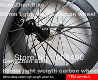carbon fiber tubular wheels 88mm for bicycle,1720g with powerway hub 285g