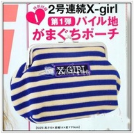 Mini x-girl stripe navy style mouth gold package coin purse cosmetic bag small bag