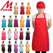 wholesale free aprons