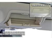VW OEM Sun Glasses Box/Case/Holder For VW Jetta mk5 Golf 6 mk6 for 2 Color(Gray and Beige)
