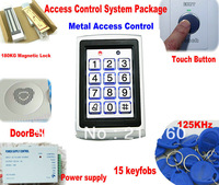 Factory RFID Proximity Entry Lock Door metal access control systems Package+free shipping+1000 user