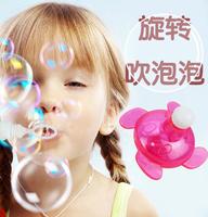 Child cartoon toy original eco-friendly bubble liquid bubble toy bubble wand rotating bubble