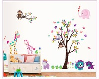 Free Shipping 62'' 110'' Vinyl Wall Sticker Forest Animals Playing Super large monkey Trees kids room Wall Decal Manufacturer