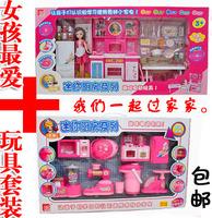 Jaina child toy set mini home appliances toy girl gift