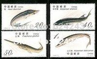 China Stamps 1994-3  Sturgeons, 1994