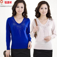 womens sweater 2013 HENG YUAN XIANG women's cashmere sweater plus size women's V-neck sweater