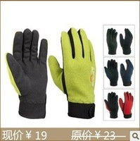 Mg-40 protomere fleece gloves autumn and winter - -