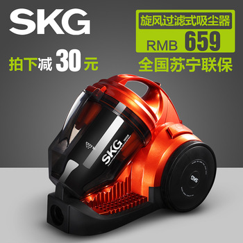 Skg3849 household vacuum cleaner super suction filter
